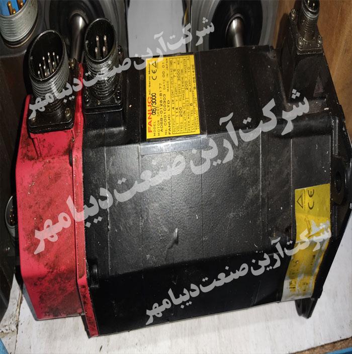 تعمیر ، تنظیم و کالیبر سرو موتور